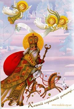 День святого Николая