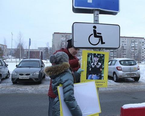 Как 12-тилетняя девочка отбила у водителей охоту занимать места для инвалидов на стоянках