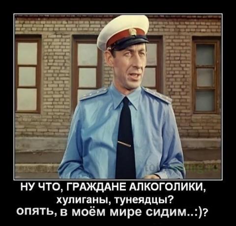 Vladimir Фамилия