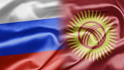 Киргизия расторгла соглашени…