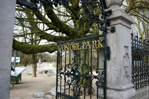Вондельпарк - городской парк Амстердама