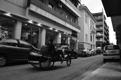 Жилой велосипед