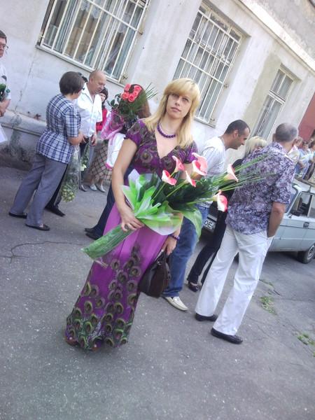 Tanya Averyanova