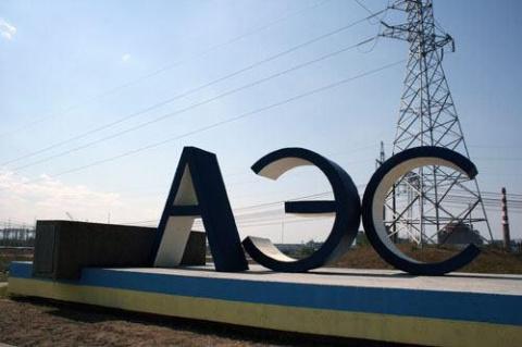 Антигосударственная политика Украины похоронила еще один российско-украинский проект