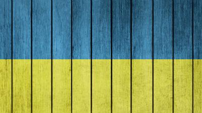 Fitch понизило рейтинг Украи…