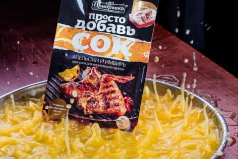«Просто добавь сок» - рецепт шашлычного маринада по-украински