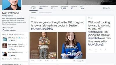 Twitter решил скопировать Facebook
