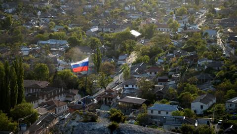Украина потребовала от Росси…