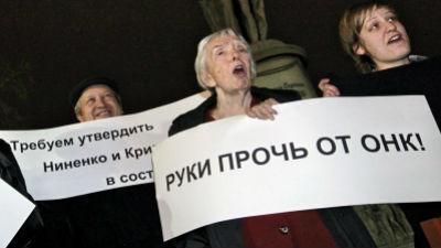 ОНК опровергла членство Солдатова и Осечкина в комиссии