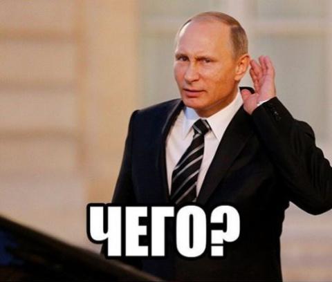 Запоздалое раскаяние или Правда о миллиардах Путина