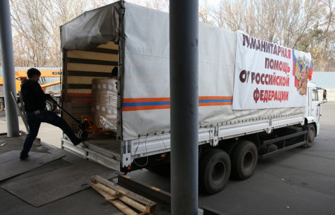 Украинские магазины продают продукты из пакетов международной гуманитарной помощи