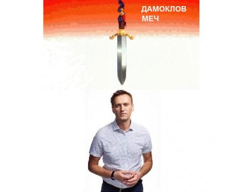 В ФНС поступило обращение о проверке налогов Алексея Навального