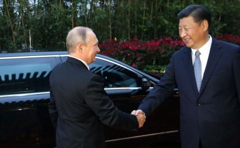 Переговоры с Председателем КНР Си Цзиньпином
