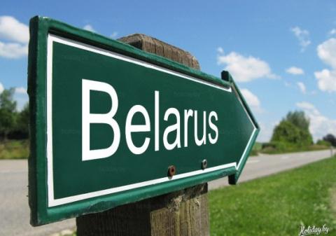Беларусь подобрала шанс, кот…