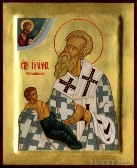Святой покровитель - какие святые кому покровительствуют
