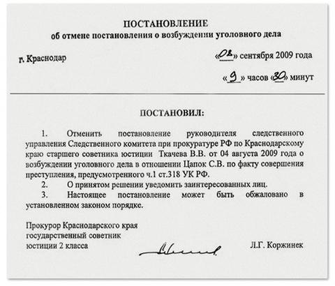 https://chaikast.navalny.com/images/c3e4ca1f-f5a3-4057-8508-5acfc0e5994b__preview-docs_7.png