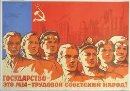 М.Горбачёв сверху совершил к…