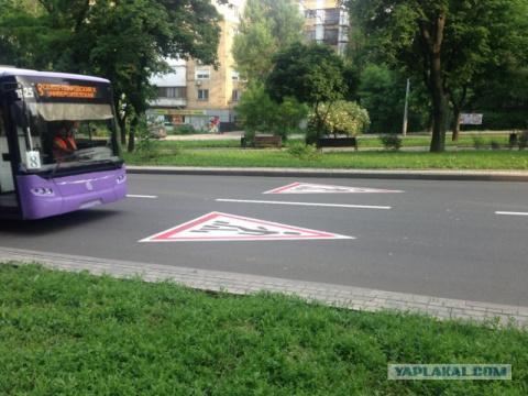 Фотопутешествие - Украина, Д…