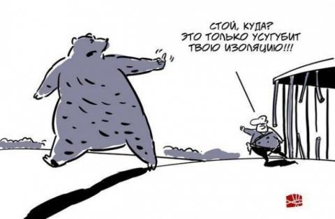 Boulevard Voltaire: Не Россия, а Западная Европа изолирует себя в угоду США