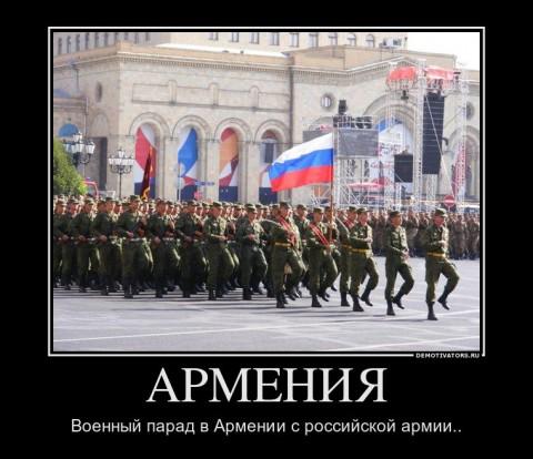 Армянин трахает в москве