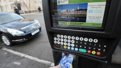 Платные парковки пополнили с…