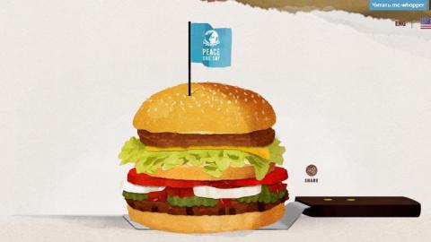 Burger King предложил McDonald's помириться и сделать совместный бургер