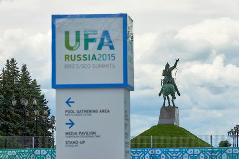 Сеанс одновременной игры. Перед саммитом в Уфе. Пора вернуться в игру в Средней Азии