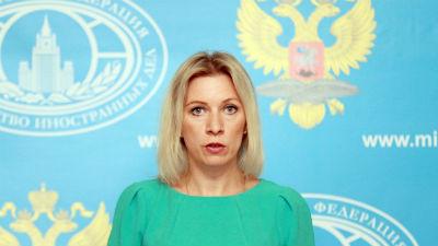 Россия опровергла информацию…