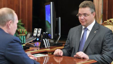 Губернатор Ставропольского к…