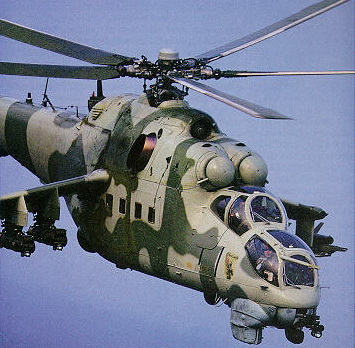 Ми-24 — ЛЕТАЮЩИЙ ТАНК РОССИИ