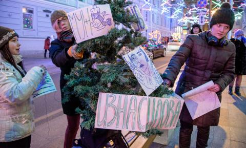 Феминистки провели в Москве …