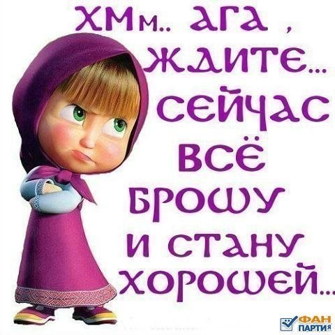 Наталия Лебединская
