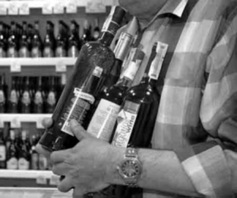 Алкогольный ГОРОСКОП