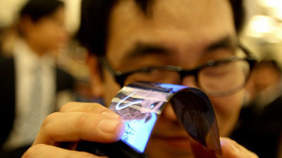 Samsung тайно показала смартфон с гибким складным дисплеем