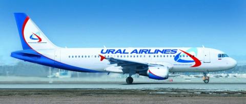 «Уральские авиалинии» отвезу…
