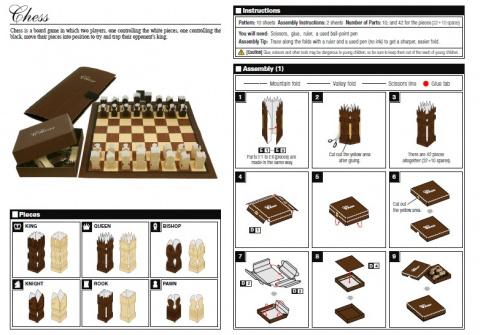 Шахматы в технике квиллинг и