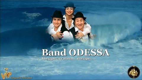 Безумный танец от «Band Odes…