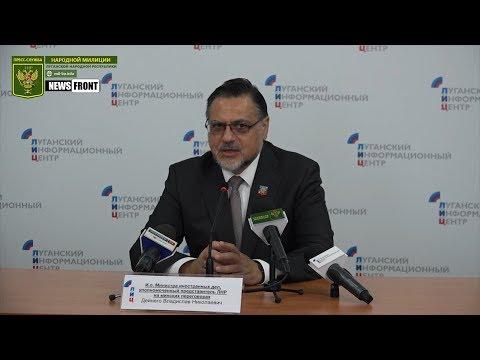 Владислав Дейнего о результатах очередной встречи в Минске