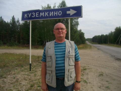 Андрей Усанов