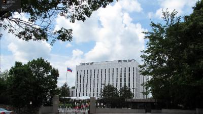 Российское посольство огради…