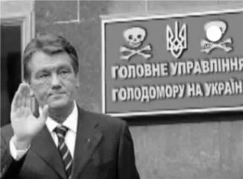 Голодомор: фальсификация национального масштаба. Владимир Корнилов