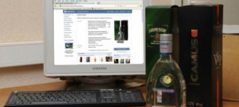 В Карелии суд ограничил доступ к сайтам, торгующим спиртным
