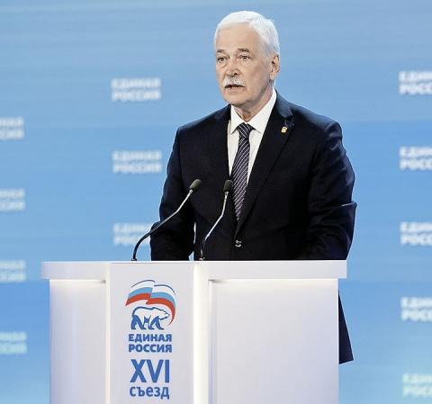 Председатель Высшего совета партии «Единая Россия» Борис Грызлов: Что нас объединяет?