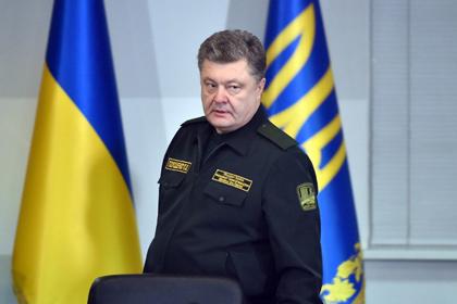 Порошенко назвал дебальцевскую операцию позором для России