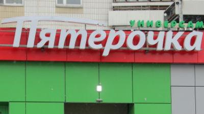 Московская полиция проверит …