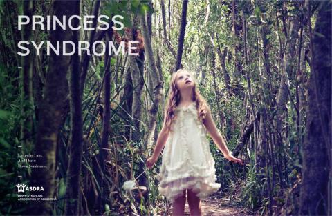 А какой у вас синдром?
