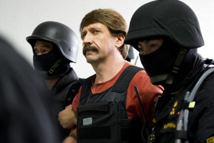 Виктору Буту увеличили тюрем…