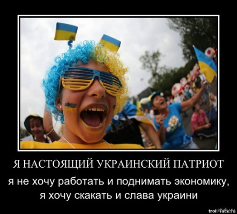 Донецк – непрямая желто-голу…