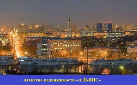 агенство недвижимости «АЛЬЯНС»