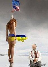 Донецк – евро-украинские права